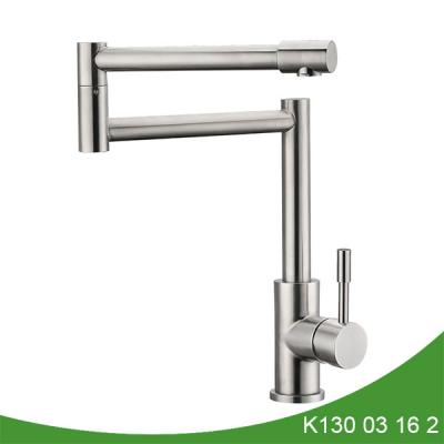 Cupc pot filler kitchen faucet
