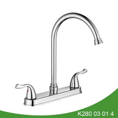 Widespread kitchen faucet
